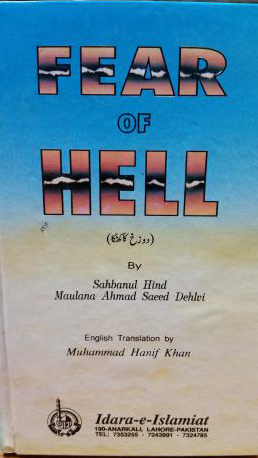 Fear of Hell