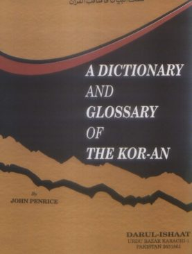 A Dictionary And Glossary of The Koran
