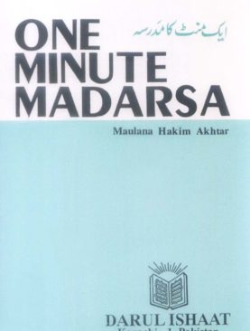 One Minute Madarsa