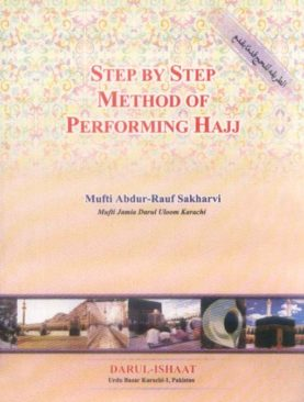 Step By Step Method of Performing Haji