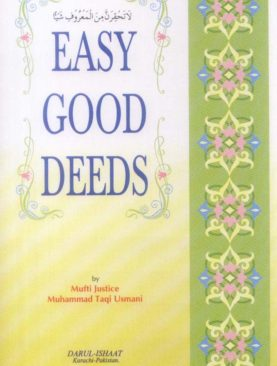 Easy Good Deeds