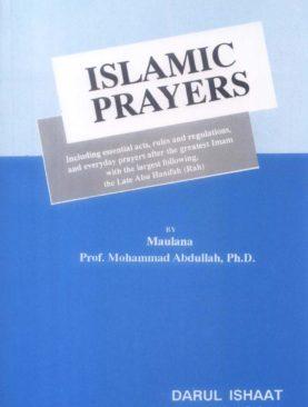 Islamic Prayers