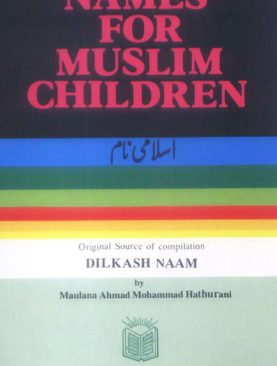 Names For Muslims Children