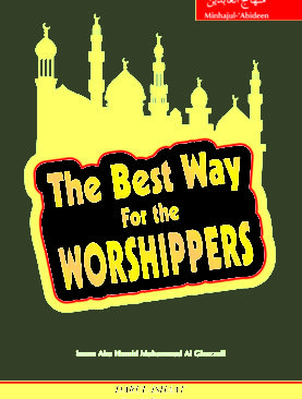 The Best Way For The Worshippers