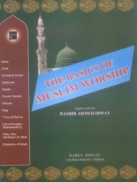 The Basics of Muslim Worship