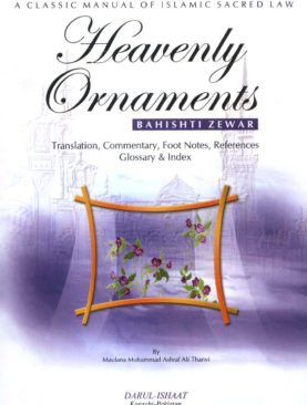 Heavenly Ornaments