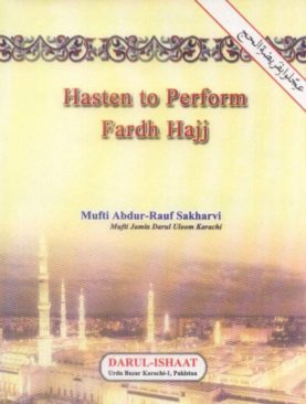 Hasten to Perform Fardh Hajj