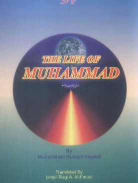 The Life of Muhammad (s.a.w) (vlo 3)