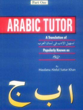 Arabic Tutor (vlo 4)