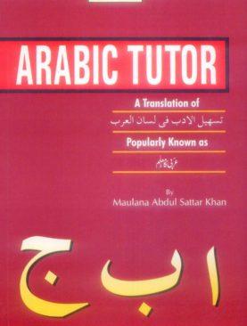 Arabic Tutor 3 (vlo 4)