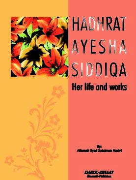 Hazrat Ayesha Siddiqa