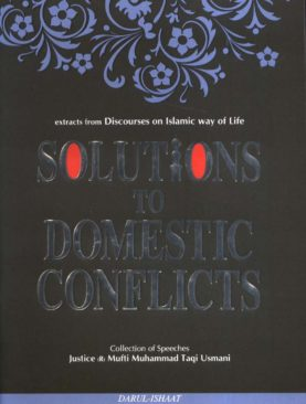 Solutions To Domestic Confilicts