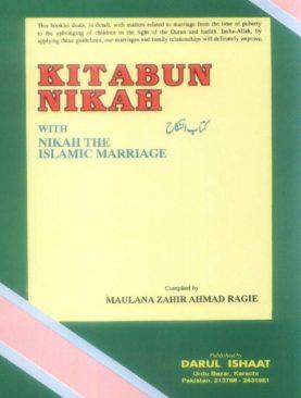 Kitabun Nikhah