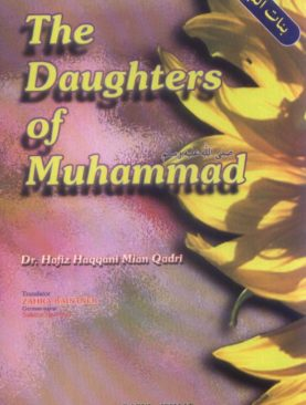 The Daughter of Muhammad