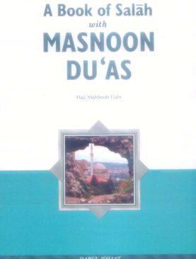 A Book of Salah with Masoon Duas