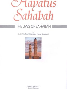 Hayatus Sahabah (vlo 3)