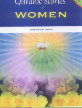 Quranic Stories of Women