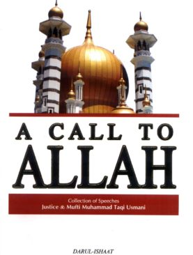 A Call of Allah