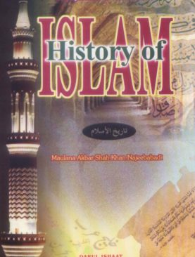 History of Islam (vlo3)
