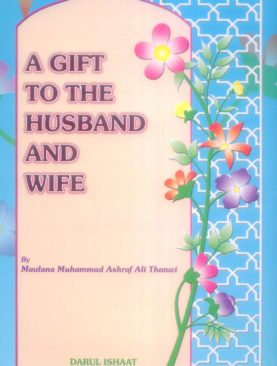 A Gift To The Husband And Wife