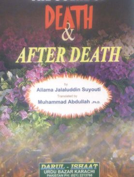 The Scene of Death & After Death