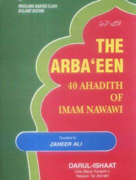 The Arbaeen