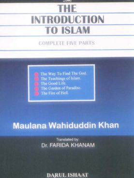 The Introduction to Islam