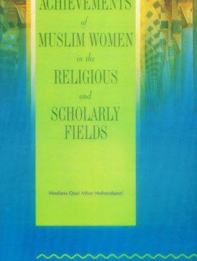 Achievements of Muslim Women