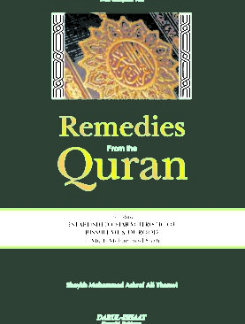 Remedies From The Quran