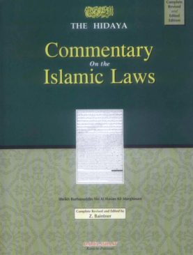 The Hidaya Commentary on the Islamic Laws (vlo 2)