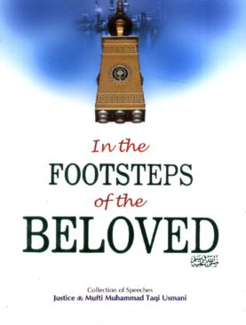 In The Footsteps of The Beloved