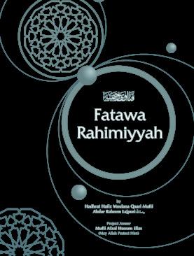 Fatwa Rahimiyyah (vlo 3)