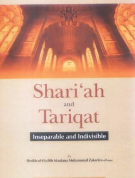 Shariah And Tariqat