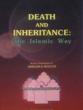 Death and Inheritance (The Islamic Way)