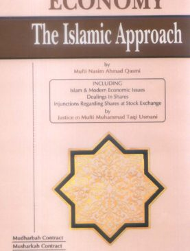 Economy The Islamic Approach