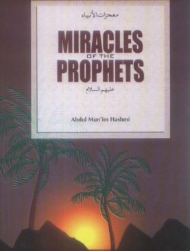 Miracles of the Prophet