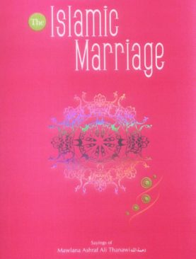 Islamic Marriage (2)