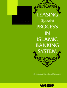 Leasing Process In Islamic Banking System
