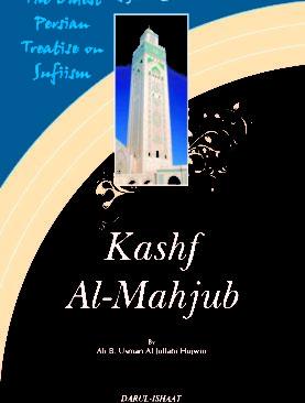 Kashf Al-Mahjub