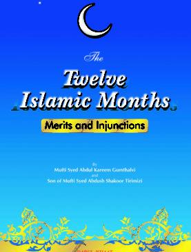The Twelve Islamic Months