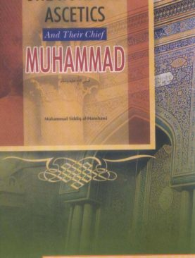One Hundred Ascetics And Their Chief Muhammad