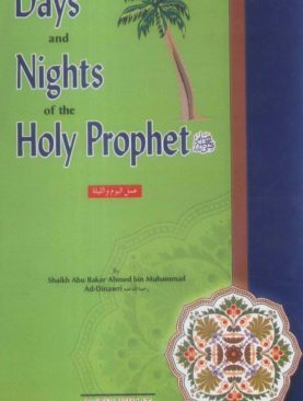 Days and Nights of the Holy Prophet