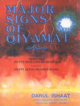 Major Signs of Qiyamat