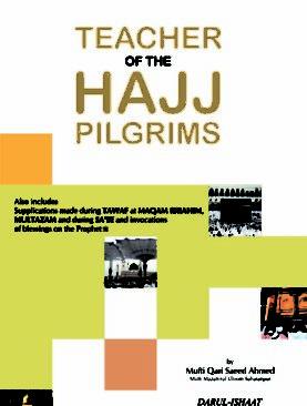 Teacher of The Hajj Pilgrims