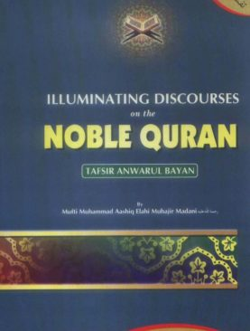 Illuminating Discourses on the Noble Quran