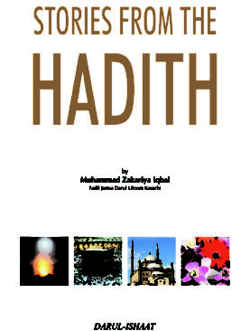 Stories From The Hadith