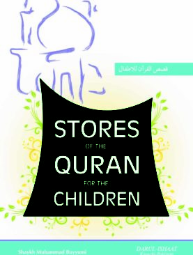 Stories of the Quran for the Children
