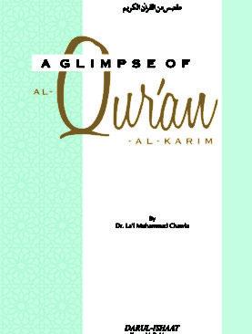 A Glimpse of Quran Al karim