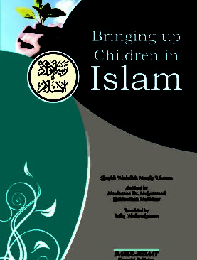 Bringing up Children in Islam