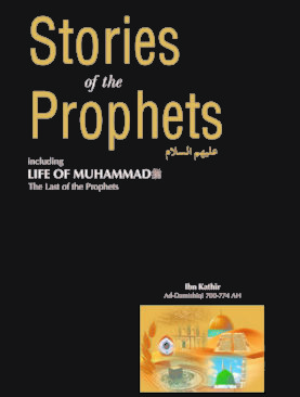 Stories of the Prophet